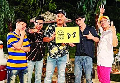 刘在锡(右二)带领的《无限挑战》是MBC的招牌节目。