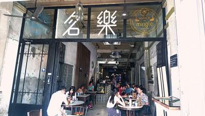 名乐宿舍苏丹街就在人镜慈善白话剧社对面,古色古香。