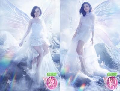 美魔女关之琳及食指妻女神陈妍希身著薄纱裙,化身仙女出演节目,粉丝表示特别期望!