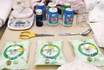 派出所起获价值24万令吉毒品。