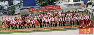 林冠英、阿菲那、章瑛、李添霖、李凯伦、陈政松、李章文以及许多热心人士一起主持动土仪式。