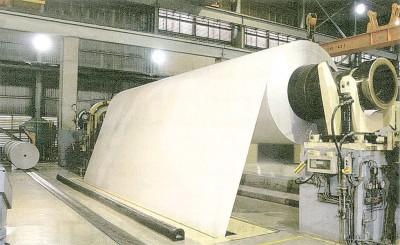 大马新闻纸工业私人有限公司(MNI)连续三年亏损,开始自愿清盘。 (MNI网站档案照)