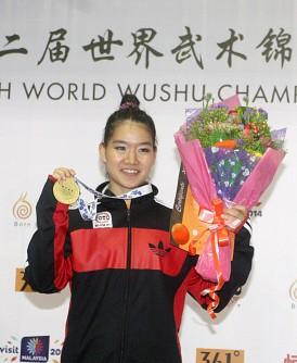 戴巧玄在第12届世界武术锦标赛赢得女子南拳金牌。