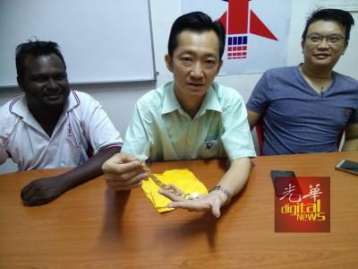 谢琪清(中)希望民众提高警惕,不要成为下一个受害者。