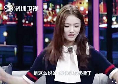 林允于节目上代表,曾在片集被周星驰撕剧本。