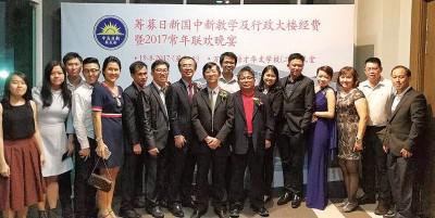 中马日新校友工委会的阵容虽小,却能在两个月筹集逾200万捐款,并包办所有的节目。