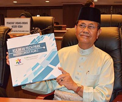 吉州行政议员古阿都拉曼示出居林高科技园计划书册。