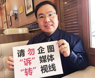 陈诠峰:彭文宝设清白的,有道是大方接受审查。