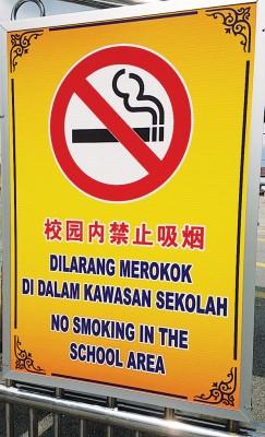 醒目禁烟告示牌放在校门提醒学生。
