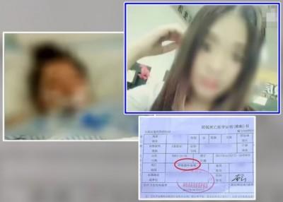 只有15岁的小飞于上周一突然离世,家属认为她的死亡与此前被公司处罚做100次深蹲不无关系。(电视画面)