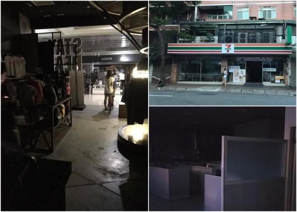 台湾多个县市大停电,不少商店、办公室都受到影响,漆黑一片。(网上图片)