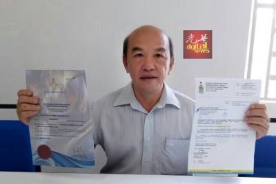 詹德荣担任柔府村社委会主席长达8年,因无政党背景在今年6月遭革除职务。