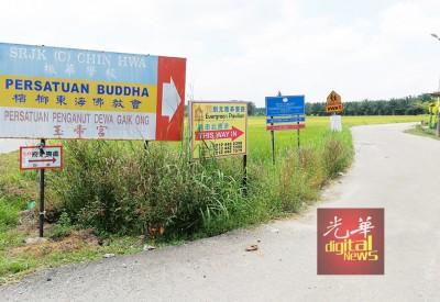 槟榔东海山村连续性丧事,致人心惶惶。