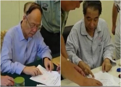 官媒专题节目中播出郭伯雄(左)和徐才厚(右)被查画面。