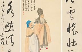 中国浙江璟原艺术品有限公司是一家专业从事中国字画投资与收藏的艺术品公司,将于8月10日至11日来槟举办「中国字画收购会」。