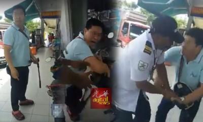 保护人员尝试抢走男子的铁钳,连要求男子配合。