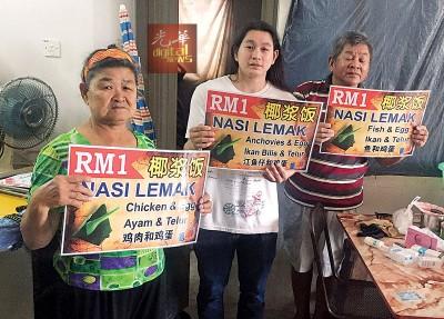 上亚心卖1块钱椰浆饭糊口。