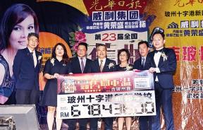陈靖枂(左2)移交67万8436令吉模拟支票予许宗东(右1)。左起:邱智坚、陈文辉、涂兴全、刘艾桦及廖秋海见证。