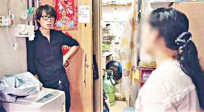 """黄子华为""""惜食堂""""拍片,探访低收入家庭。"""