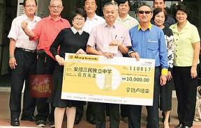 移交建校发展基金予三民独中,前排左起 詹秝桦、胡永铭及拿督卢顺荣。