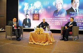 主持人陈嘉荣穿针引线,章瑛及黄荣盛从男女角度探讨成功之道男女有别否。