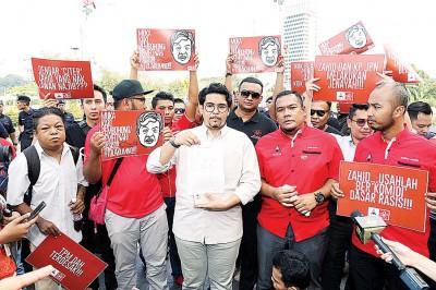 土团党青年团在国会外展开抗议,遗憾阿末扎希的议论。