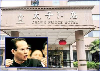 绰号『太子辉』的东莞太子酒店老板梁耀辉,盖组织卖淫等罪被判无期徒刑。