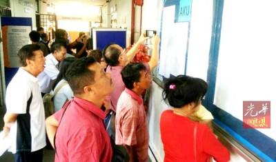 投标者在争睹AKU系列车牌号码竞标成绩。