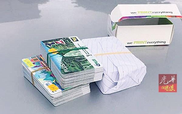 不法集团透过转售伪造及复制的一触即通卡牟利。