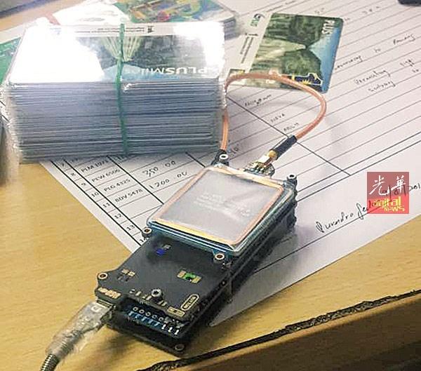 警方起获不法集团使用的非法储值器。