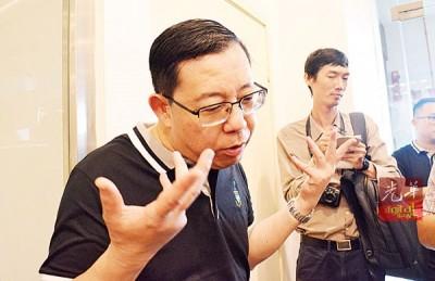 林冠英认为,张威如是要借用国阵势力,在全国大选来临之际与州政府对抗。