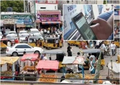 SJM告民众不要以一款中资背景的印度电子支付平台。