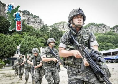 海军陆战队在郁陵岛举行防御演习。