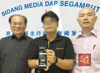 巫先生(倍受)经记者会,促请民众不要掉入有关金钱游戏中。左起为刘天球及林立迎。
