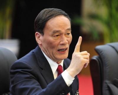 闹媒体指王岐山拿打破常规续任政治局常委。
