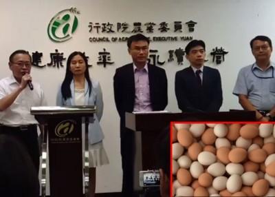 农委会验出彰化有3个蛋鸡场的鸡蛋含亚洲城ca88唯一官方网站,其中一个样本的亚洲城ca88唯一官方网站含量更为欧盟标准的30倍。
