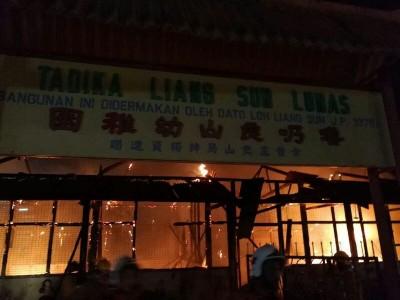熊熊烈火把良山幼儿园校舍全烧毁。