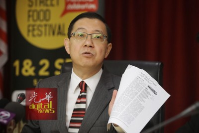 林冠英:州行政议会通过,让彭文宝申请病假。