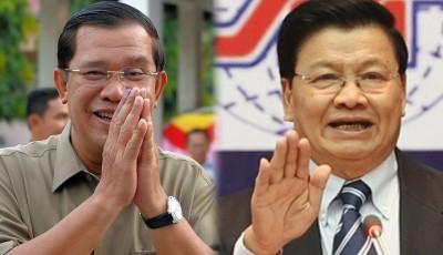 (左)柬埔寨总理洪森(右)寮国总理宋伦西索李斯