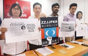 胡栋强(左2)在陈赛珍(左起)、普文、黄志毅及黄婉娴的陪同下表示,支持诺丽拉做个说真话的公正党议员。