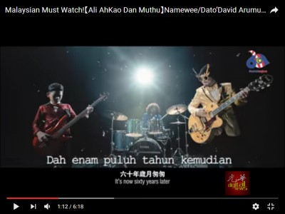 黄明志推出新爱国歌曲,为迄、黑、丢掉是有趣的乐队组合亮相MV,好得许多网民喜爱。