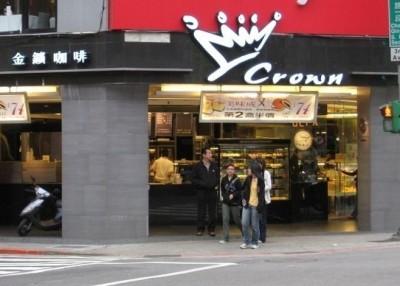 在全台拥有71间门市的金矿咖啡,有51名烘焙师傅遭遣散。