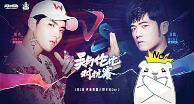 《英雄联盟》6周年庆典之前宣传周杰伦(右)和吴亦凡将率队进行明星对抗赛,却临时宣布周杰伦无法到场。