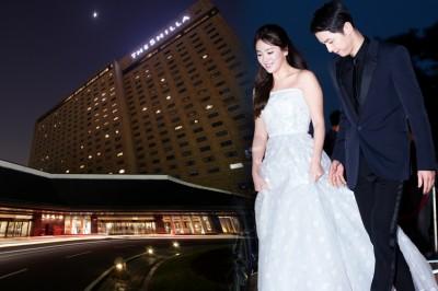 双宋决定在首尔的新罗酒店举办婚礼。