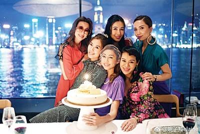 """胡定欣的36岁生日,""""胡说八道会""""整班姐妹与胡定欣在酒店搞生日派对。"""