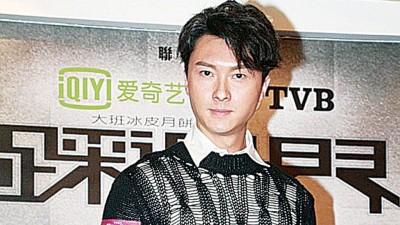 王浩信称很好看代表公司及中国领奖。