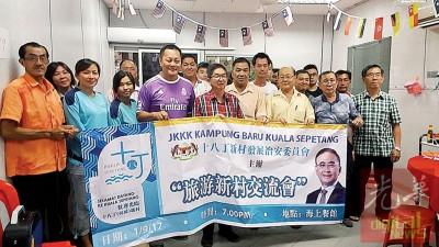 何宗枝(左5)提议旅游业者筹备成立一个9人口小组的十八被旅游新村公会及申请注册。