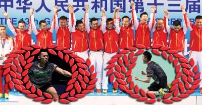 首次称霸中国全运会的北京羽球男队站上最高颁奖台。