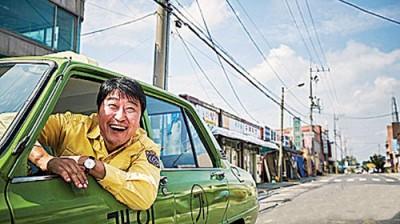 宋康昊以《接权司机》去富正义感的的士司机。