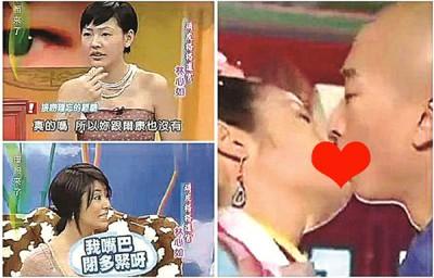 林心如曾上节目爆料周杰吻戏伸舌头。